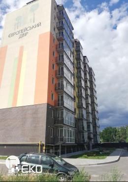 Житловий комплекс Європейський Двір